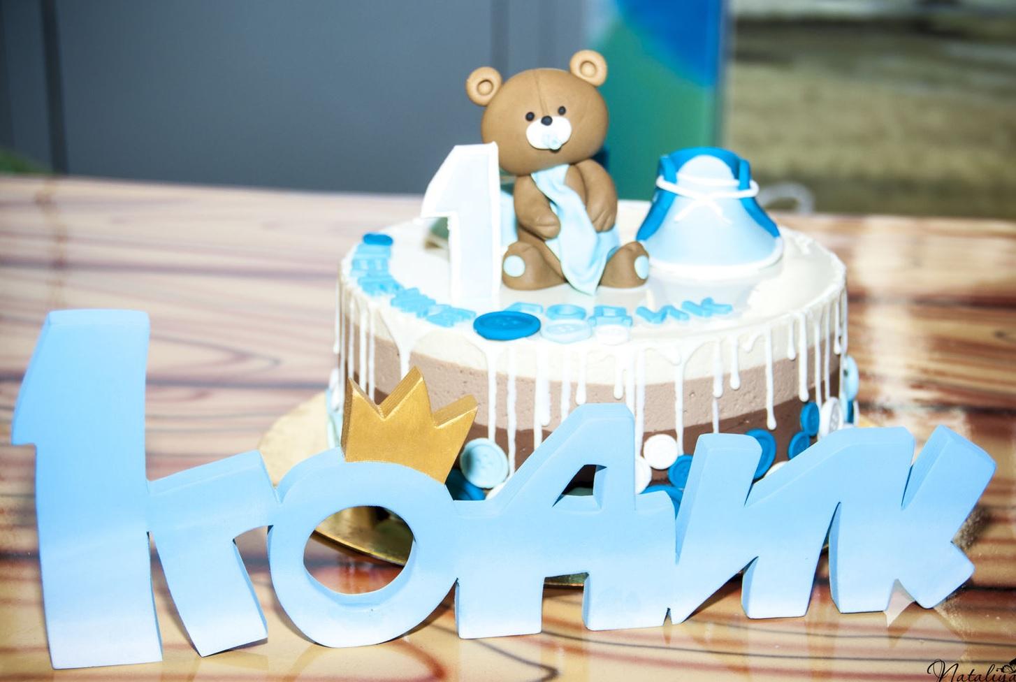 Поздравления с днем рождения на 1 годик мальчику прикольные