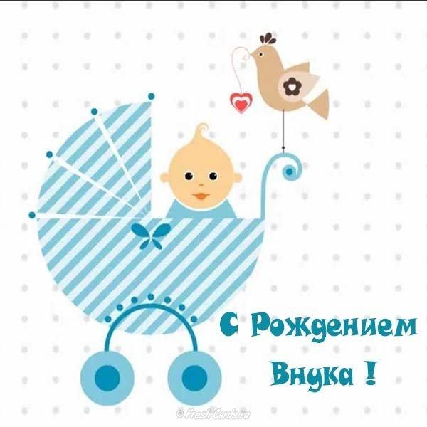 подтверждения с рождением внука смешные картинки чешские оружейники
