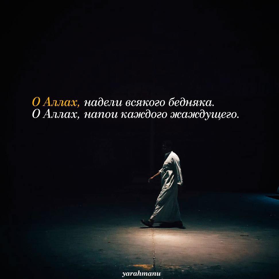 Цитаты ислама с картинками